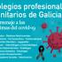 Los 29 colegios profesionales sanitarios de Galicia homenajearán a las víctimas del covid-19